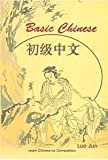 Basic Chinese: Learn Chinese by Comparison