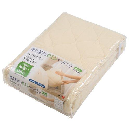 【Amazon.co.jp 限定】 東京 西川 ベッドパッド シングル 洗える 日本製 綿100% コットン 抗菌防臭 四隅ゴム付 ベージュ CNF0751631BE