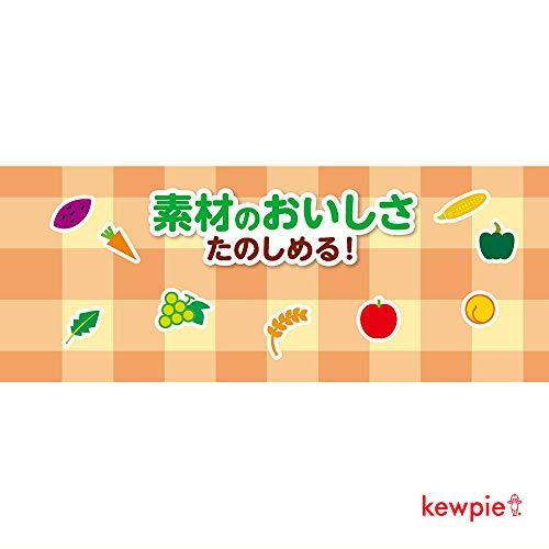 キユーピー ジャネフ ファインケアバナナ味 125ml