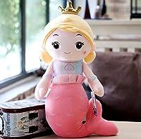 妖精物語人形クラウン人魚ぬいぐるみ子供少女漫画ぬいぐるみマーメイド海の魚動物人形の家の装飾の誕生日ギフト