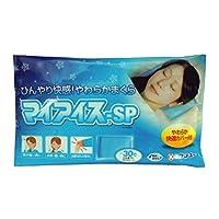 ケンユー 専用カバー付(綿100%)冷却アイス枕 マイアイス SP やわらか枕タイプ×5個