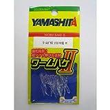 ヤマシタ(YAMASHITA) ワーム ワームバケII シラス 6号 28mm ケイムラ K ルアー