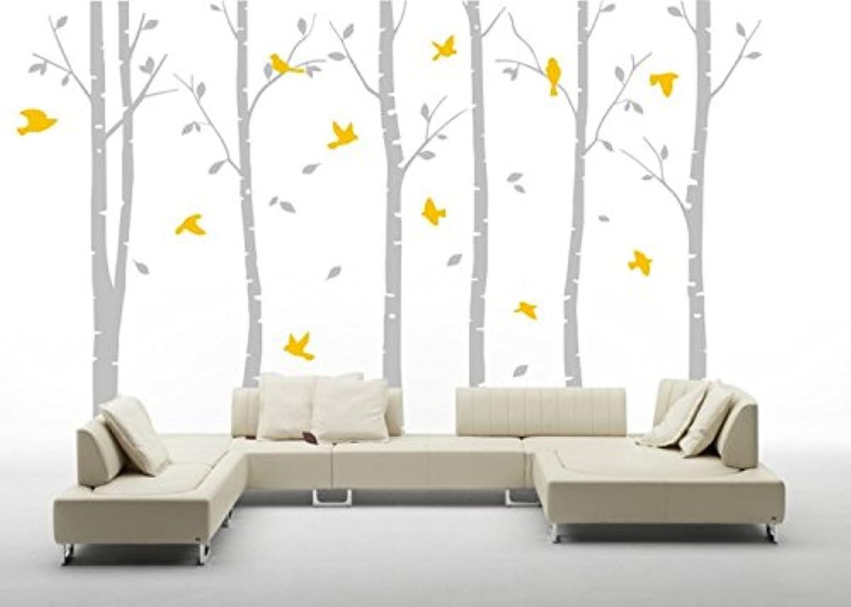 AmazingWall 180X280cm/70.9x110.2 Poplar Forest Wall Sticker Living Room Bedroom Kids' Room Nursery Decor Home Decorations Removeable 1PCS/Set,Grey Trunk Yellow Leaves