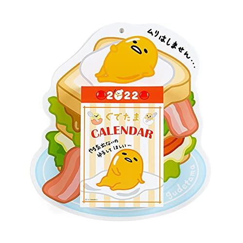 サンリオ(SANRIO) ぐでたま 日めくりウォールカレンダー 2022 746347