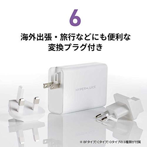 【Hyper】HyperJuiceGaN100WDualUSB-C/USB-AACアダプタ【急速充電器/4台同時充電/世界最小クラス/PD3.0/QC3.0/海外変換プラグ付属/MacBookiPadiPhone対応/4ポート/100ワット出力】HP-HJ-GAN100【日本正規代理店品】
