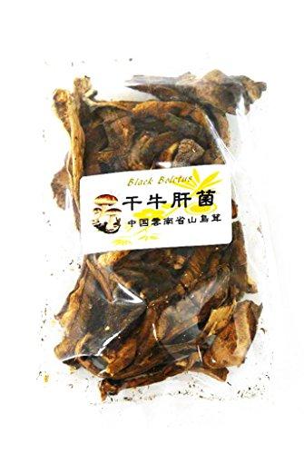 牛肝菌 中国のポルチーニ 乾燥山鳥茸 干�K牛肝菌 25g