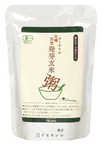 オーサワの有機活性発芽玄米粥 200g