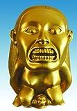 DIAMOND SELECT TOYS Indiana Jones Idol Replica Bank