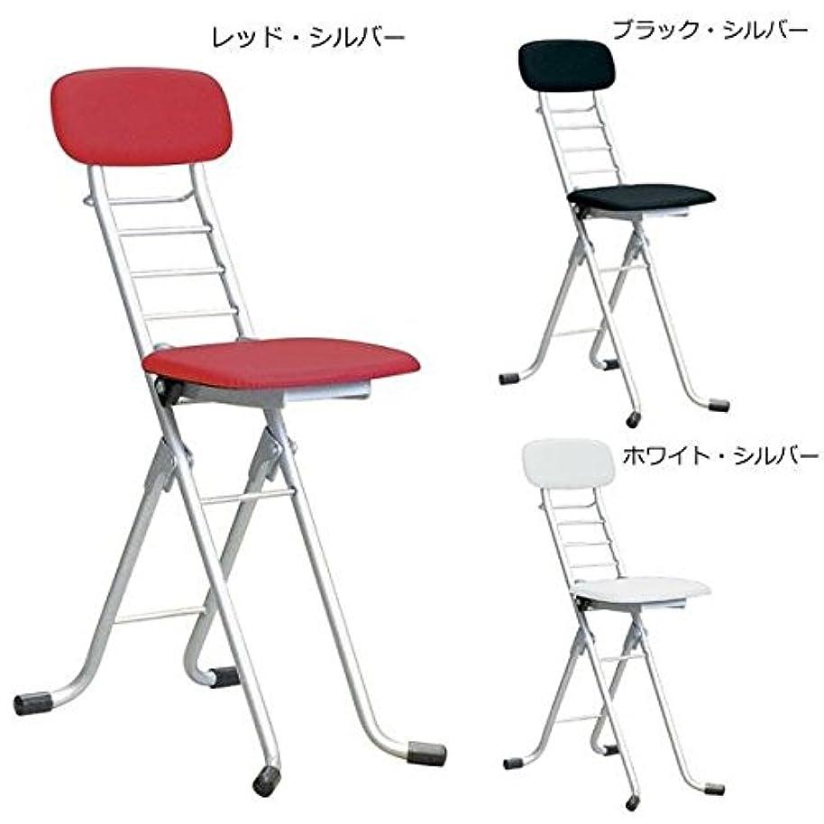 期待して便利南極ルネセイコウ カラーリリィチェア(折りたたみ椅子) 日本製 完成品 CSP-320A ■3種類の内「ホワイト?シルバー」を1点のみです