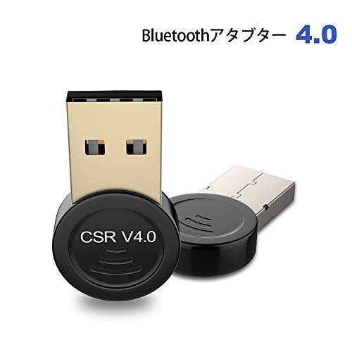 ZTESY Bluetooth USB アタブター、ZTESY Bluetooth 4.0 CSR ドングル、Bluetooth レシーバー 変換 送信機 、ステレオ音楽 VOIP キーボード マウス すべてのWindows 108.187XP Vistaなどをサポート [3869]