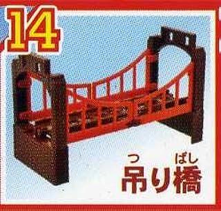 カプセルプラレールきかんしゃトーマス ちっちゃな機関車ちんまり鉄道編 吊り橋 単品