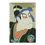 N/H Caja de cigarrillos deslizante automática para fumar regalo para estilo japonés hombre Ukiyoe Edo Período Metal Logo Personalizado Impresión a Color