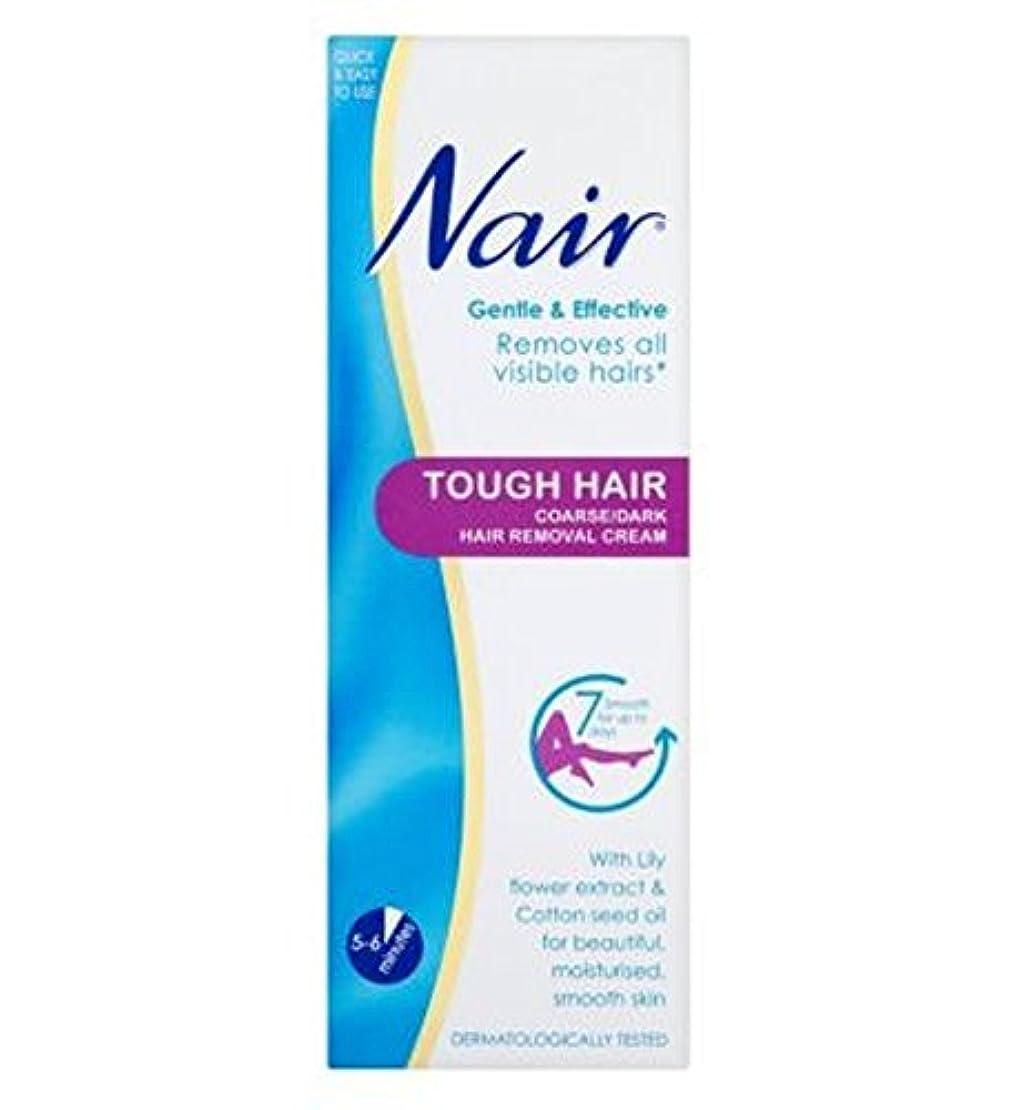 大脳速記アラームNair Tough Hair Hair Removal Cream 200ml - ナイールタフな毛脱毛クリーム200ミリリットル (Nair) [並行輸入品]