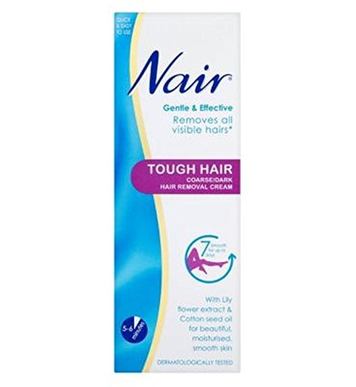 恵みプレゼンばかNair Tough Hair Hair Removal Cream 200ml - ナイールタフな毛脱毛クリーム200ミリリットル (Nair) [並行輸入品]