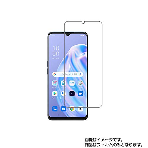 OPPO Reno3 A 用 液晶保護フィルム 超撥水で水滴を弾く!すべすべタッチの抗菌タイプ