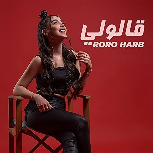 Roro Harb