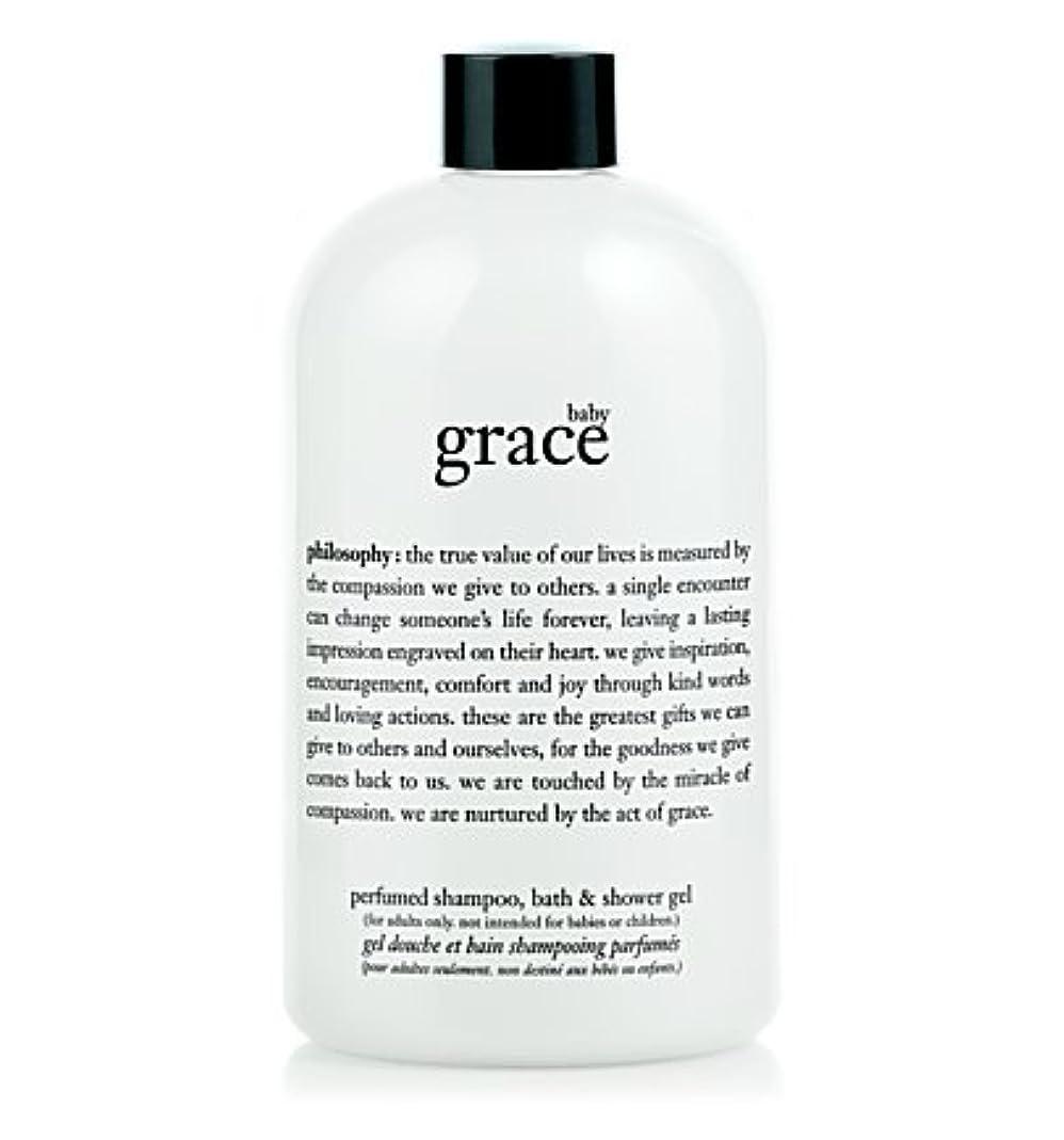 追加するそばにかけがえのないbaby grace (ベビーグレイス ) 16.0 oz (480 ml) perfumed shampoo, bath & shower gel for Women