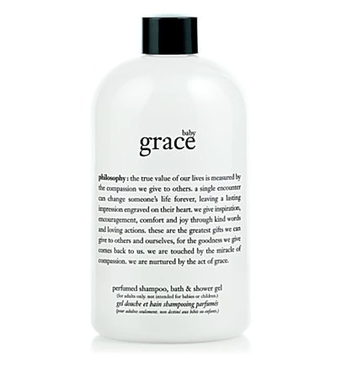 電卓スロットスケートbaby grace (ベビーグレイス ) 16.0 oz (480 ml) perfumed shampoo, bath & shower gel for Women