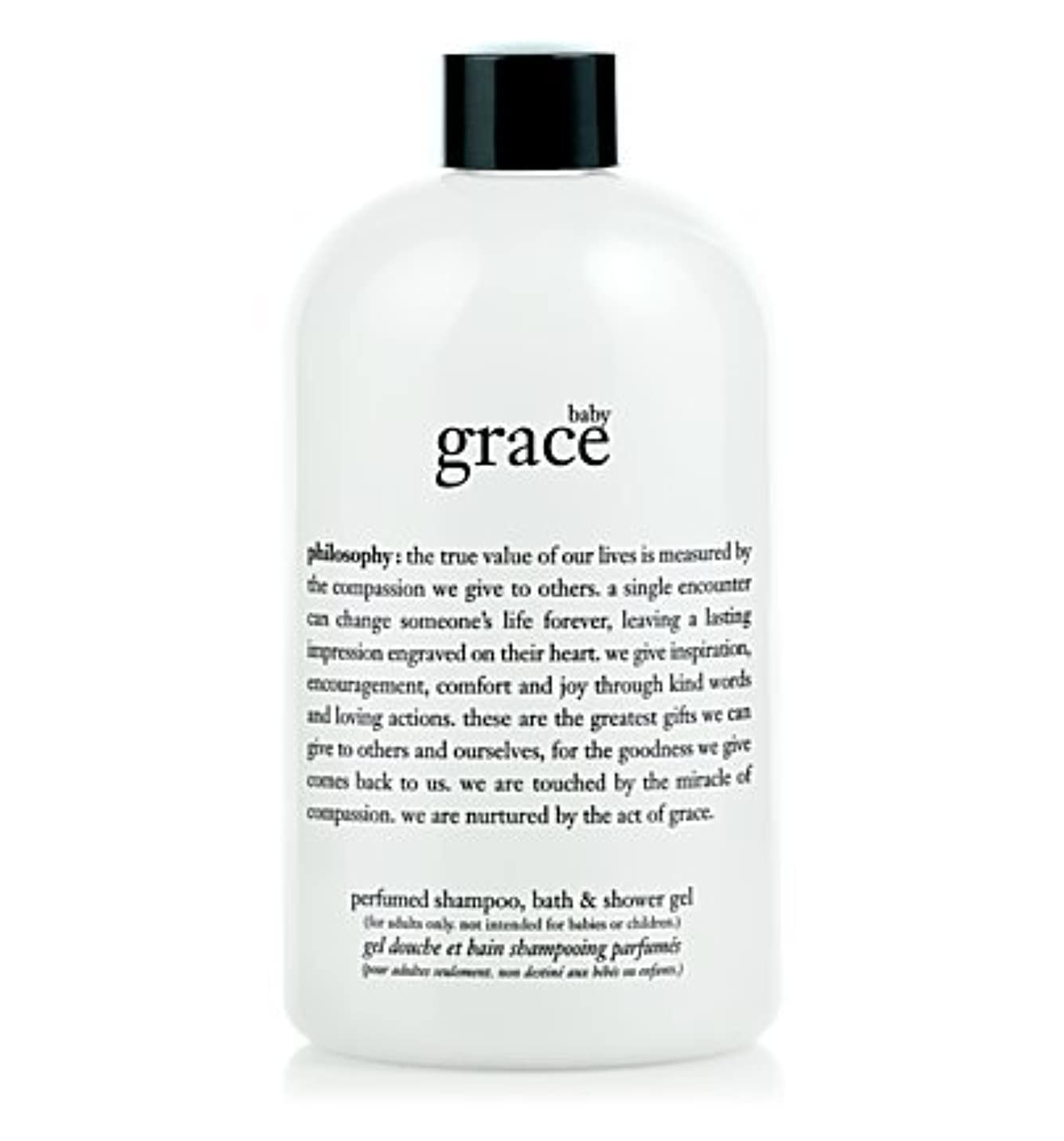 キャロライン試用改修baby grace (ベビーグレイス ) 16.0 oz (480 ml) perfumed shampoo, bath & shower gel for Women