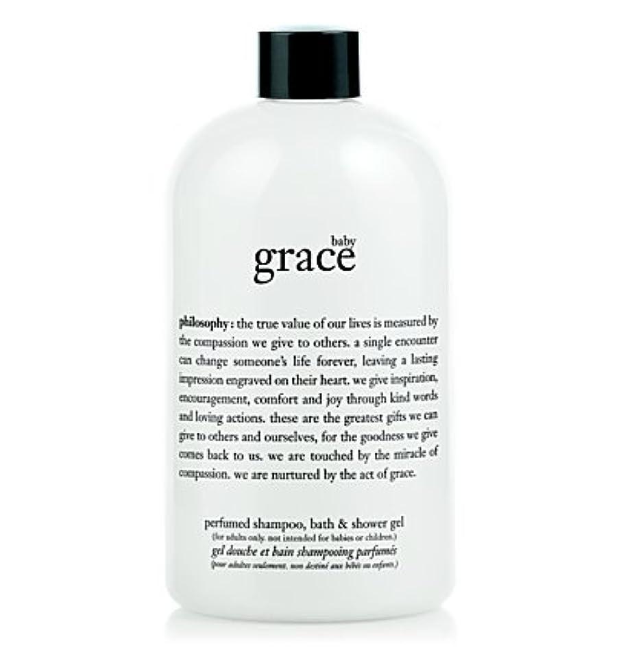 ローブシルク彼はbaby grace (ベビーグレイス ) 16.0 oz (480 ml) perfumed shampoo, bath & shower gel for Women