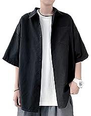 シャツ メンズ 半袖 大きいサイズ 夏 無地 ゆったり カジュアル おしゃれ 夏服 2021新品