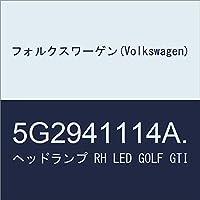 フォルクスワーゲン(Volkswagen) ヘッドランプ RH LED GOLF GTI 5G2941114A.