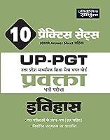 UP PGT ITIHAAS PTP