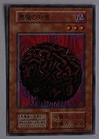 遊戯王カード 悪魔の知恵 カードダス BOOSTER7【ノーマル】型番なし 遊戯王ゼアル デュエリストカードプロテクター封入