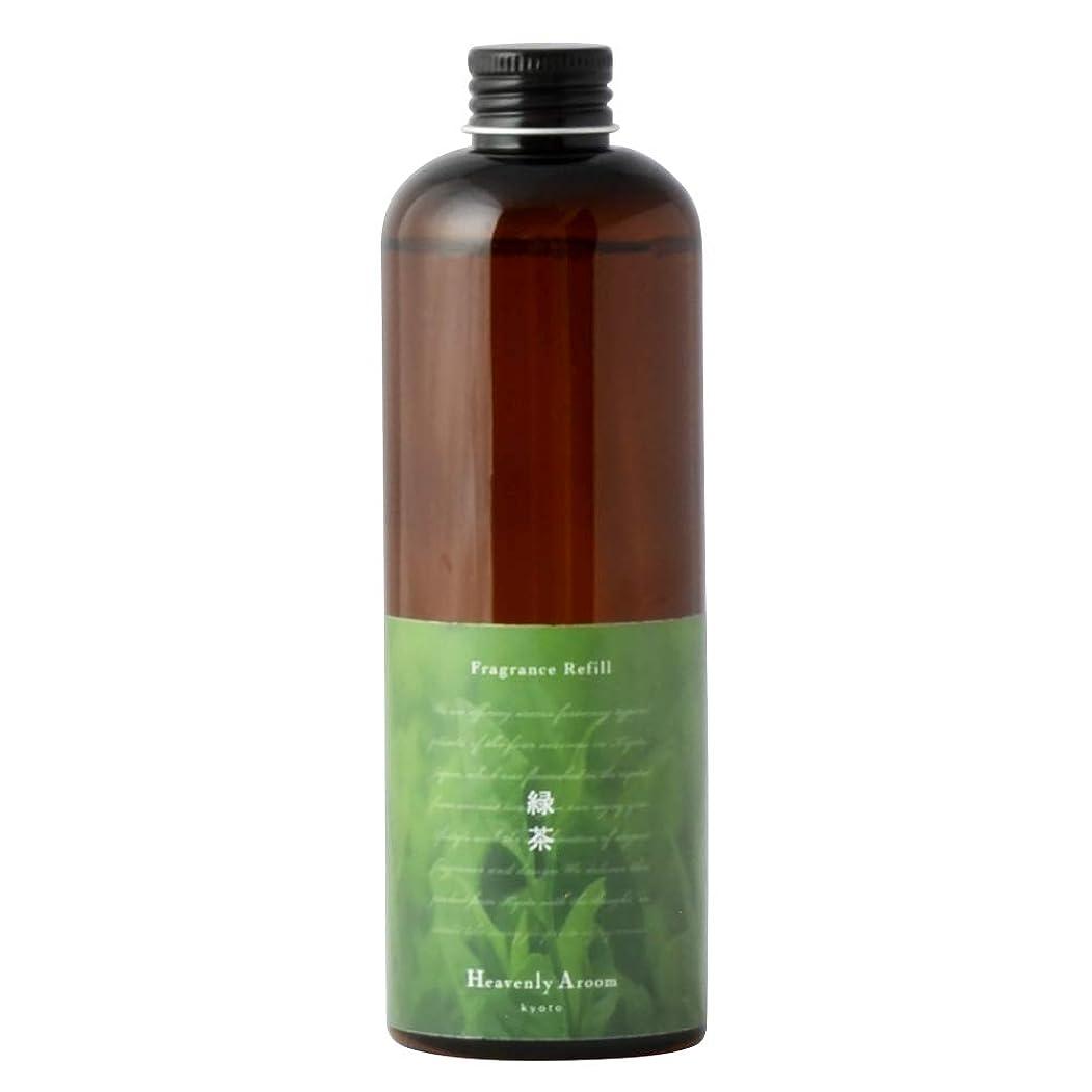 揺れる慣らす保存するHeavenly Aroomフレグランスリフィル 緑茶 300ml
