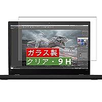 Vacfun ガラスフィルム , Lenovo ThinkPad P15s 15.6 インチ 向けの 有効表示エリアだけに対応する 強化ガラス フィルム 保護フィルム 保護ガラス ガラス 液晶保護フィルム