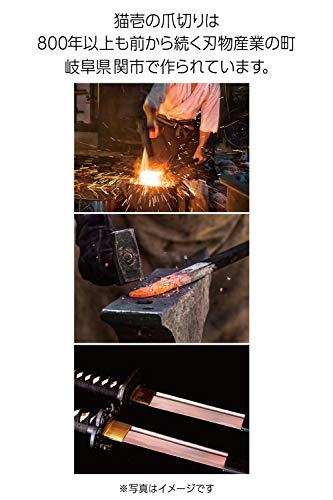 猫壱(necoichi)ストレスなくスパッと切れる猫用爪切り日本製