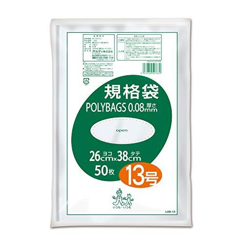 オルディ 特厚 ポリ袋 規格袋 食品衛生法適合品 13号 透明 横26×縦38cm 厚み0.08mm 厚くて非常に丈夫な ビニール袋 L08-13 50枚入