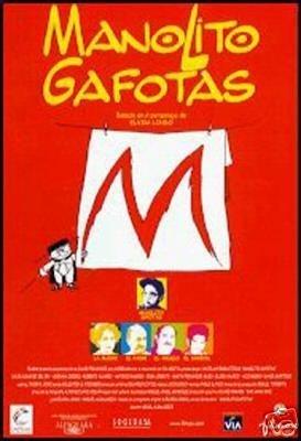 Manolito Gafotas [DVD] [Internacional]