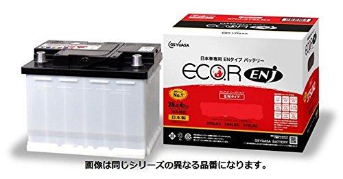 GS YUASA [ ジーエスユアサ ] 国産車バッテリー [ ECO.R ENJ(エコ.アール イー・エヌ・ジェイ) ] 品番 ENJ-355LN1