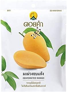 doi kham brand