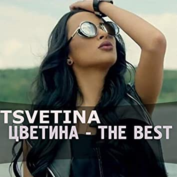 The Best – Single