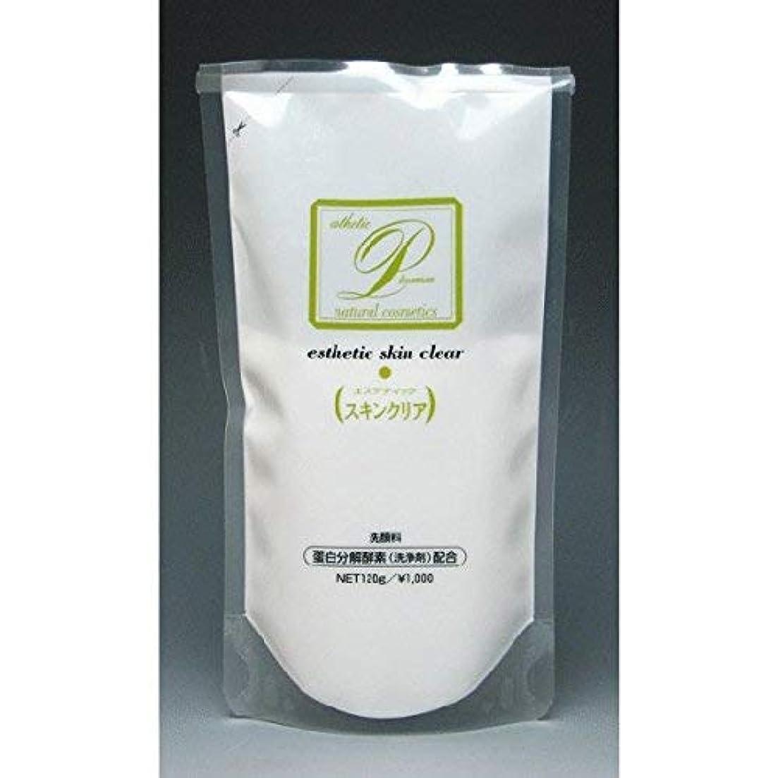 太陽チータープラスメロス スキンクリア 酵素スキンクリア 120g (脂性肌/普通肌用)【詰替え】