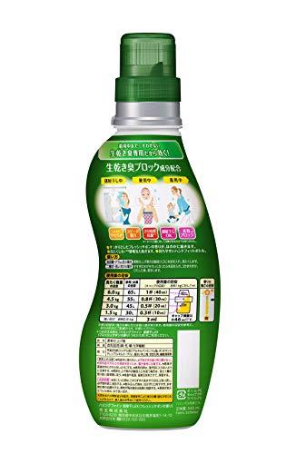 ハミングFine(ファイン)柔軟剤DEOEXフレッシュサボンの香り本体540ml