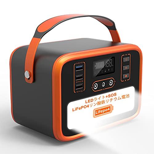 【Amazon限定ブランド】NECESPOW ポータブル電源 161Wh/50400mAh LiFePO4リン酸鉄リチウム電池 家庭用蓄電池 小型発電機 10年超長寿命 AC(150W 最大300W) USB 急速充電QC3.0/DC出力 ソーラー充電 L