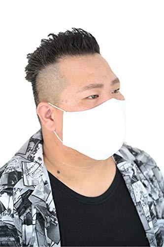 日本製(東レマックスペック(R))大きいサイズ マスク 制菌 抗菌 オールシーズン ウイルス対策 ホワイト (特大サイズ:縦16cm横25cm, 生地:柔らかダブルガーゼ)