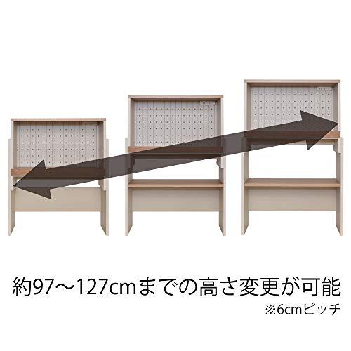 【カリーナseries】CR-80rフレンチカントリー風伸縮レンジ台使い勝手に合わせて高さを設定できるスリムな伸縮レンジ台ゴミ箱