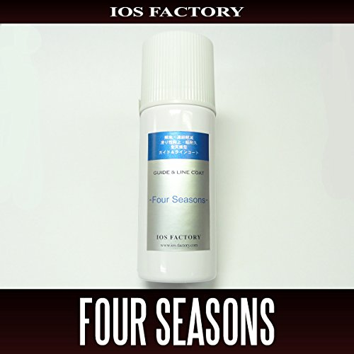 【IOS Factory/IOSファクトリー】 IOSラインコート Four Seasons