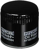 PITWORK(ピットワーク) オイルフィルター AY100-NS034 NV350キャラバン 日産純正部品
