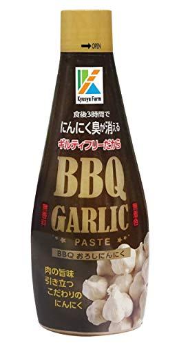 九州ファーム BBQ GARLIC PASTE おろしにんにく 240g