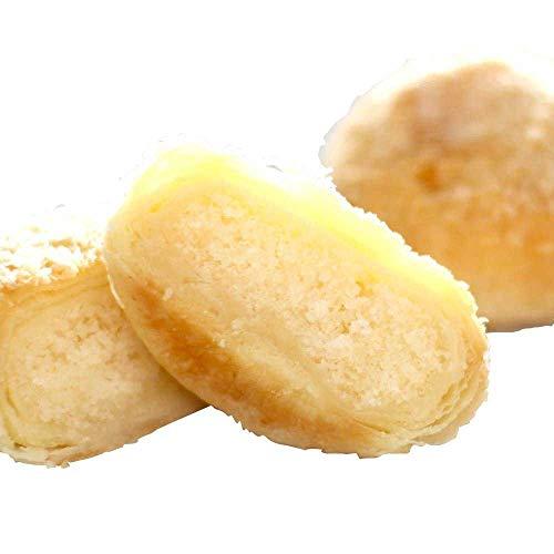 パイ ギフト 12個入 (【A】ココナッツセット) 横浜中華街 お取り寄せ 手づくり 焼きたて 中華菓子 お茶請け プレゼント 内祝い お礼 お返し 詰め合わせ おやつ オシャレ パッケージ 個包装 小分け N