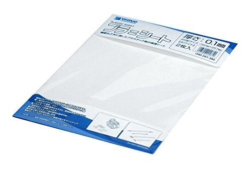 ウェーブ プラシート ホワイト 厚さ0.1mm B5版サイズ 2枚入り プラモデル用素材 OM-281
