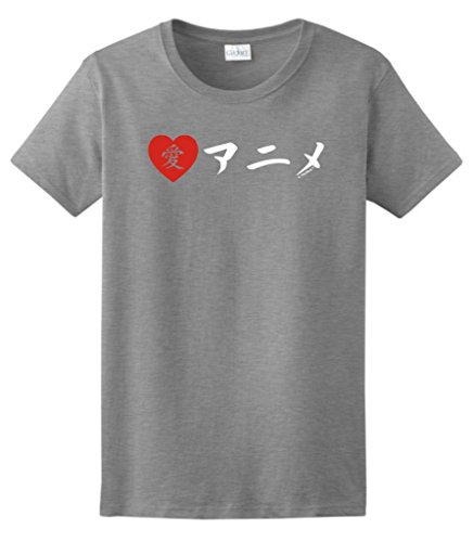 I Love Anime in Japanese Ladies T-Shirt Small Sport Grey