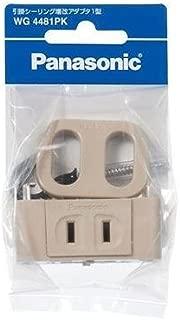 パナソニック(Panasonic) 引掛シーリング増改アダプタ1型/P WG4481PK 【純正パッケージ品】