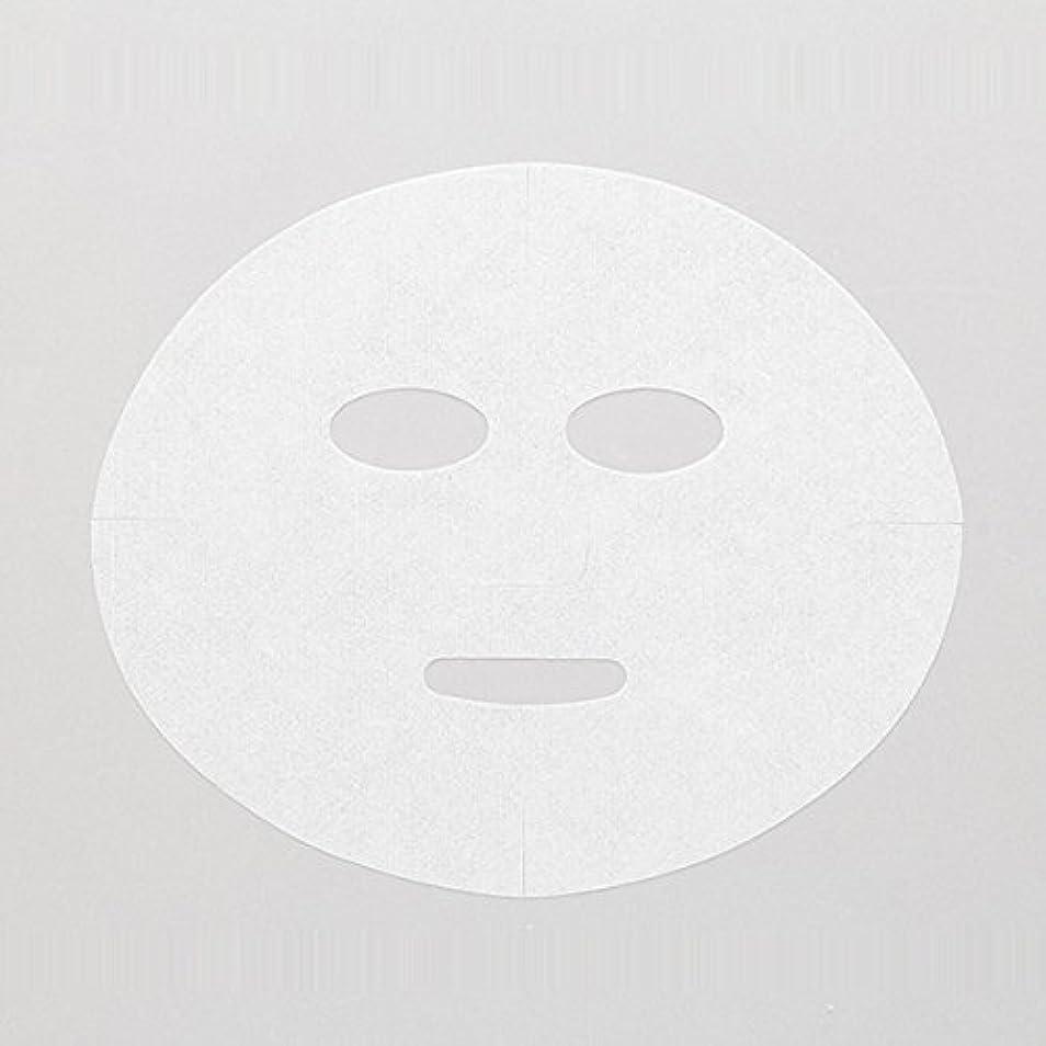 感心する共和党断言する高保水 フェイシャルシート (マスクタイプ 化粧水無) 80枚 24×20cm [ フェイスマスク フェイスシート フェイスパック フェイシャルマスク シートマスク フェイシャルシート フェイシャルパック ローションマスク ローションパック ]