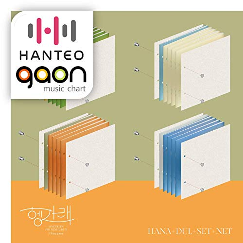 Seventeen - Henggarae [Hana+Dul+Set+Net ver. Full Set] (7th Mini Album) [Pre Order] 4CD+4Photobook+4Folded Poster+Others with Extra Decorative Sticker Set, Photocard Set